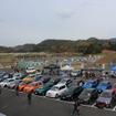 マツダファンフェスタ2015 in 岡山