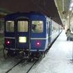 北海道新幹線の開業に伴い在来線の『スーパー白鳥』『白鳥』『はまなす』『カシオペア』が廃止される。写真は『はまなす』。