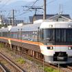 中央本線の特急『しなの』は大阪発着の列車が廃止される。