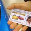 12月26日からの体験試乗に参加するためには、PIUS走行体験を10回試乗した人に発行されるゴールド免許を取得し、「燃料電池を知ろう」の受講が必要となる