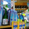 """角島の芋100%を使用した「角島の芋焼酎」は""""角島土産""""として人気"""