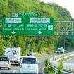自動車専用道「山口宇部道路」(県道6号)と山陽自動車道が分岐する宇部ジャンクション付近