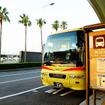 山陽新幹線・山陽線の新山口駅と宇部空港を結ぶ高速バス「空港特急」