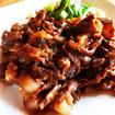 下関市「みのりの丘 ジビエセンター」で猪肉や鹿肉を