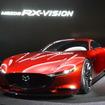 マツダ ロータリースポーツコンセプト RX-VISION