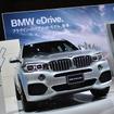 BMW X5 xDrive40e(東京モーターショー15)
