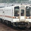 ひたちなか海浜鉄道がJR東海などから購入したキハ11形が12月30日から営業運行を開始する。写真はJR東海で運用されていた頃のキハ11形。