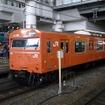 JR西日本は大みそかから元日にかけて京阪神エリアで行う終夜運転などの概要を発表。写真の大阪環状線は0時~5時ごろまで15~30分間隔で運転する