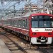 「羽得2枚きっぷ」は羽田空港~品川・泉岳寺・横浜間で利用できる。