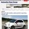 新型 フィアット124 スパイダーのアバルト版によるWRC参戦の可能性を伝えた『オートモーティブニュース』