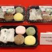 人気キャラクター「ドラえもん」をモチーフに使用した和菓子セット