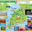 南房総の観光地図