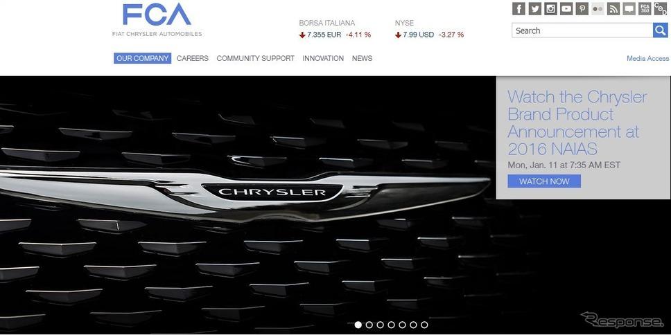 クライスラーの新型ミニバンの予告イメージ