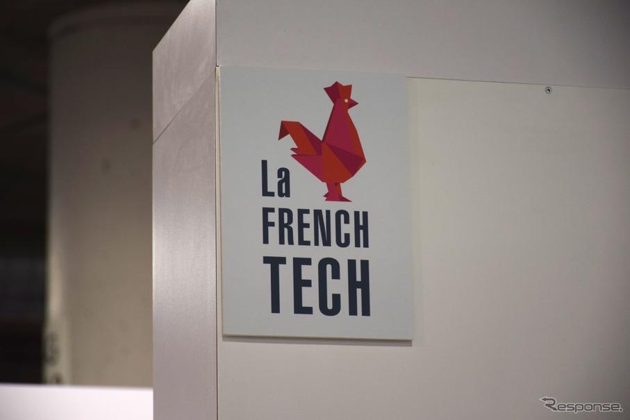 フランスのベンチャー企業(CES16)