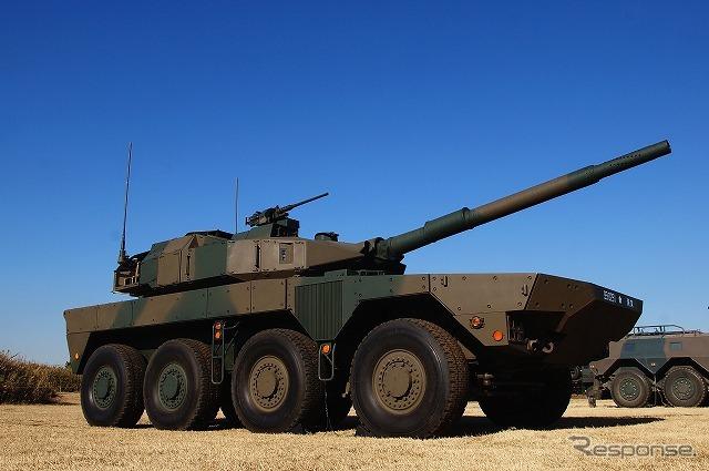初めて一般に公開された「機動戦闘車」