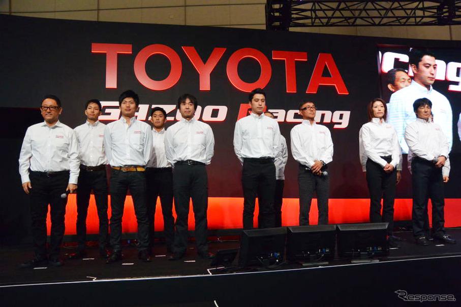 トヨタGAZOOレーシング プレスカンファレンス
