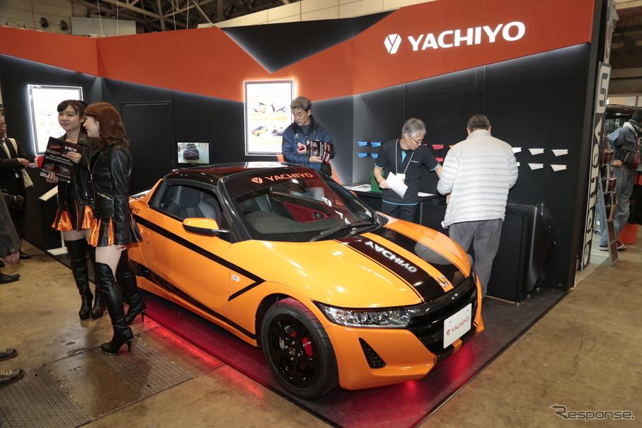ホンダ S660 ヤチヨオリジナルカスタム(東京オートサロン16)
