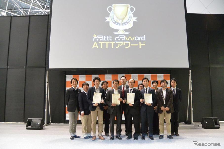 第6回 ATTTアワード 表彰式(2015年)