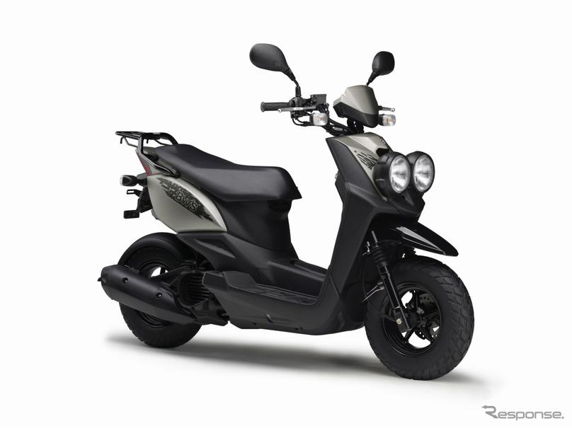 ヤマハ ビーウィズ YW50F(2016年モデル)