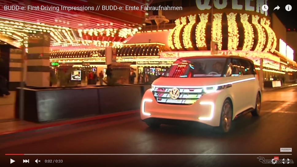 フォルクスワーゲンのEVコンセプトカー、BUDD-e