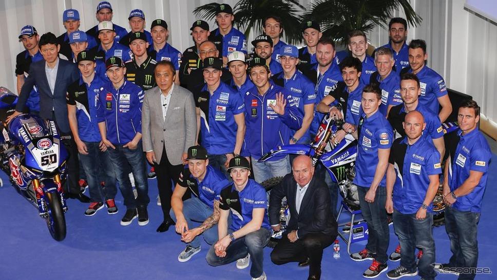 スペインのバルセロナにて、2016 シーズンの開幕を待ちわびる世界中のファンに向け、チーム体制を発表したMovistar Yamaha MotoGP。