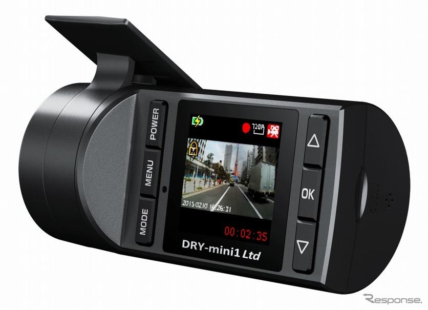 ユピテル DRY-mini1 Ltd