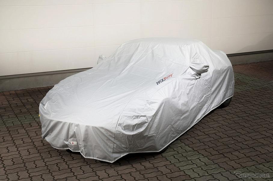 MZレーシング 新型ロードスター専用カーカバー