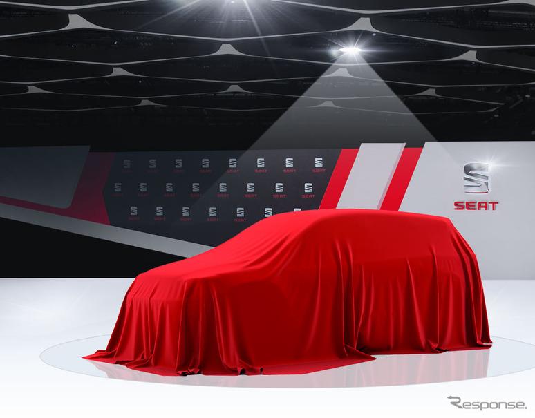 セアトの新型車の予告イメージ