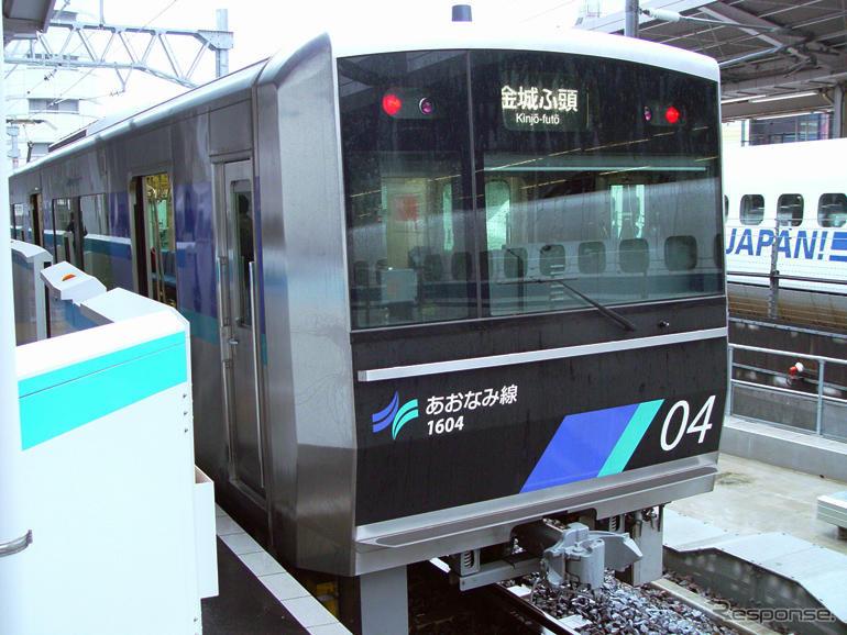 名古屋駅で発車を待つあおなみ線の列車。3月12日からICカードの全国相互利用サービスに対応する。