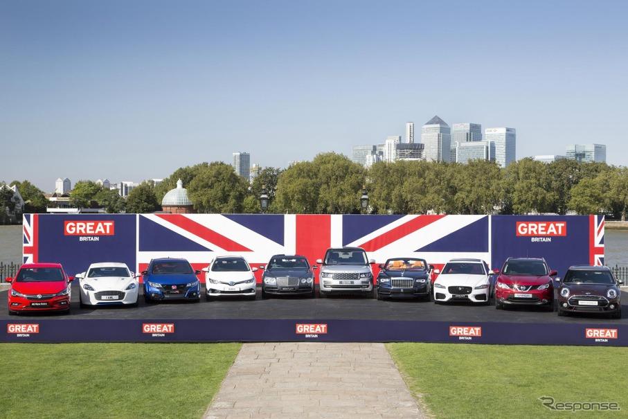英国製の主な乗用車