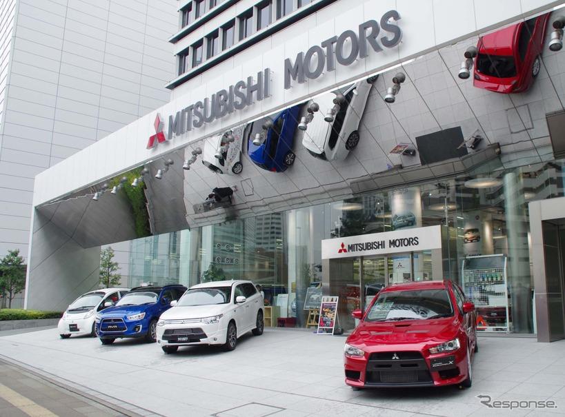 三菱自動車本社