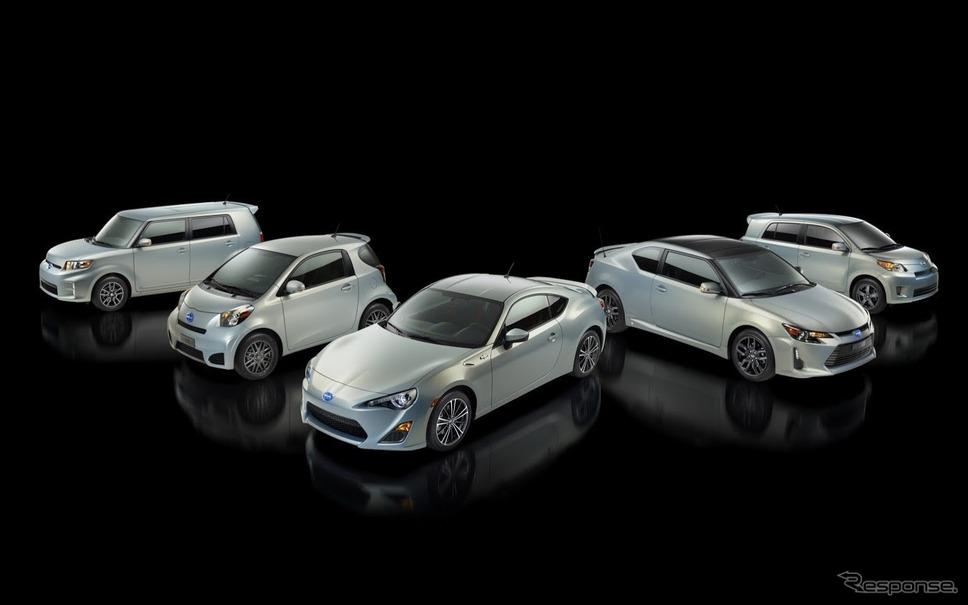トヨタ自動車は2月3日、米国の若者向けブランド、「サイオン」を廃止すると発表した。写真はサイオンのラインアップ
