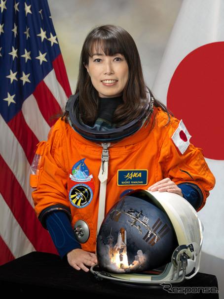 山崎直子宇宙飛行士