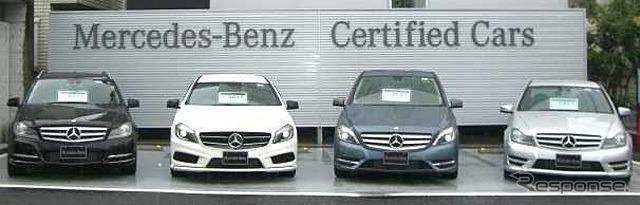 メルセデス 認定 中古 車 認定中古車 保証プラス - Mercedes-Benz