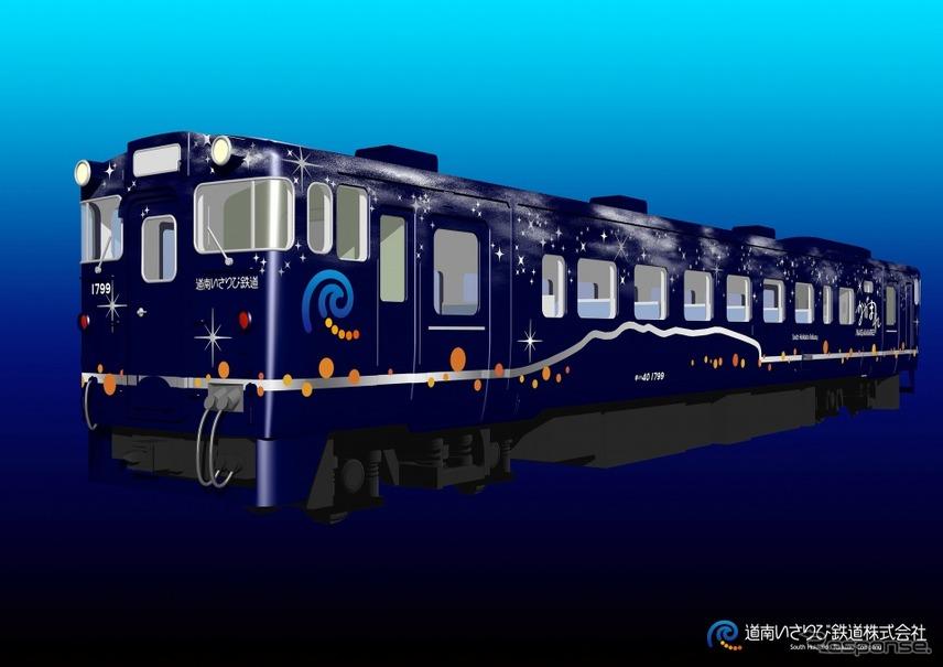 道南いさりび鉄道が導入する「ながまれ号」の外観。JR北海道から譲り受けるキハ40形ディーゼルカーを改装する