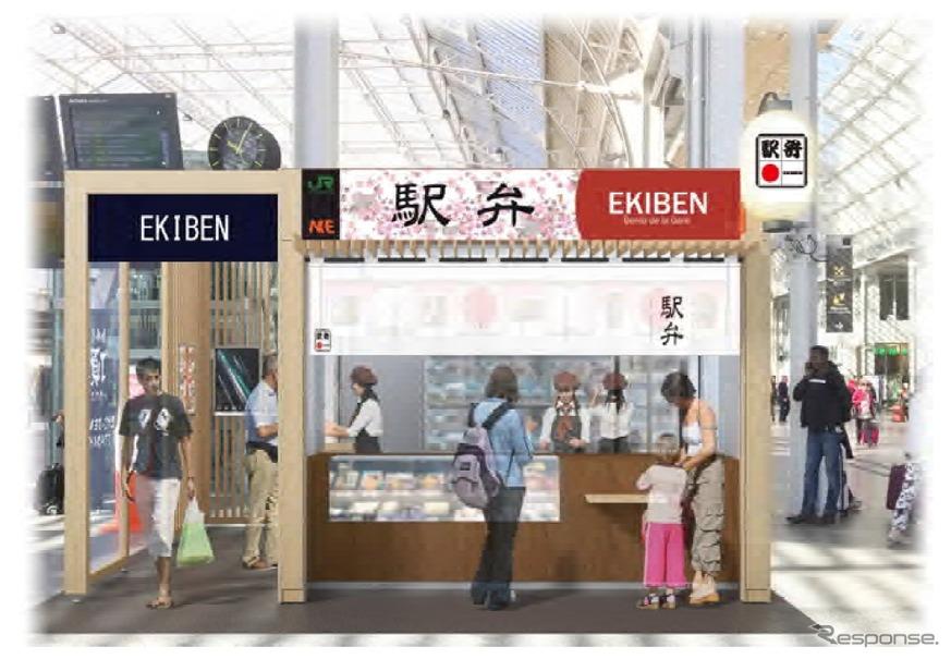 パリ・リヨン駅に期間限定で設置される駅弁販売店舗のイメージ。当初は昨年12月にオープンする予定だったが、テロの影響で3カ月遅れとなった。