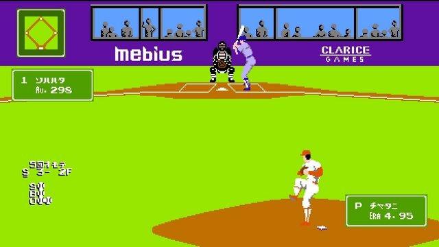 正式名は『燃えろ!!プロ野球2016』に!当時を再現した完全8bit調PS4作品、「バントホームラン」も健在