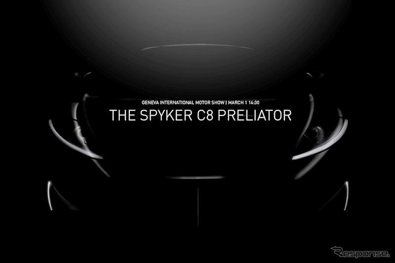 スパイカーC8プレリエイターの予告イメージ