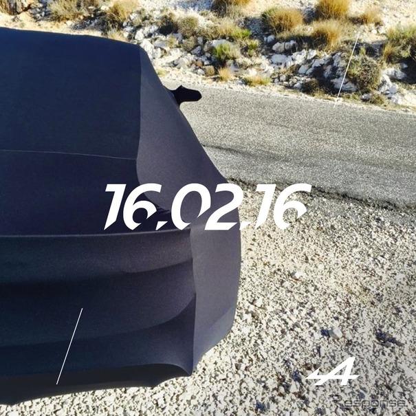 アルピーヌの新型スポーツカーの予告イメージ