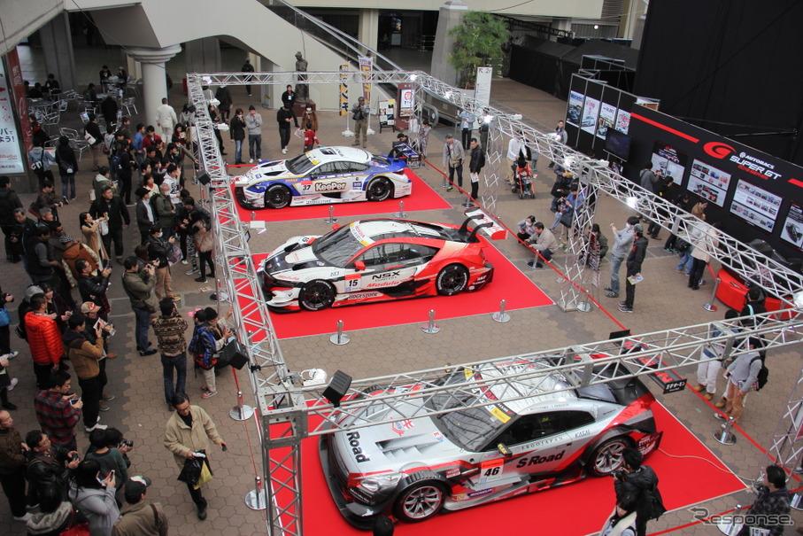 今年も大阪オートメッセでSUPER GTマシンを多数展示