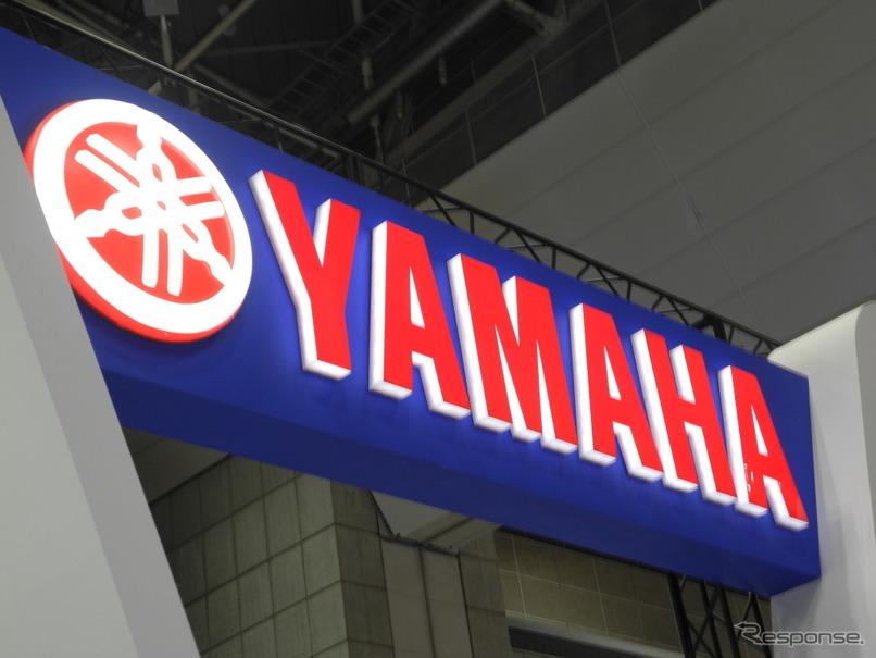 ヤマハ発動機、地震で被災した台湾に1000万円を支援