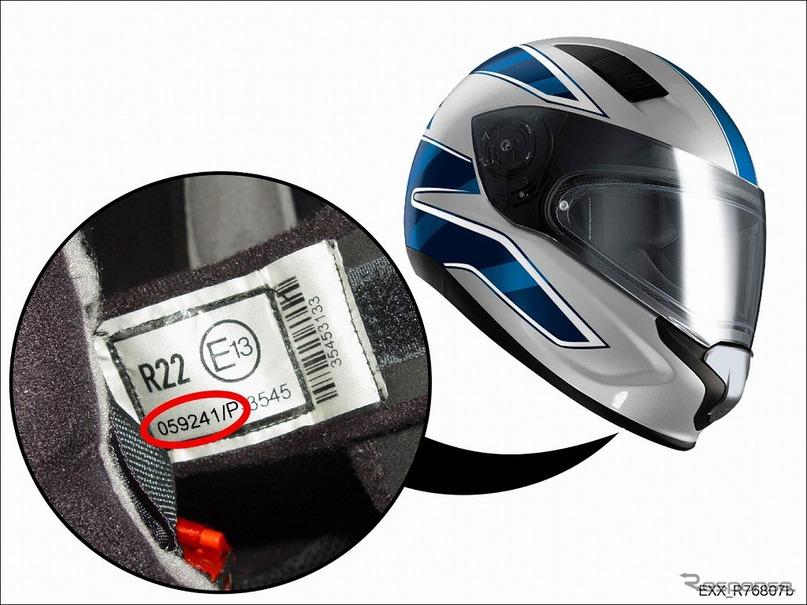 BMWモトラッド スポーツ ヘルメット