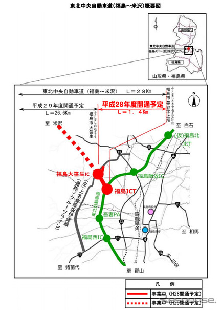 東北中央自動車道(福島~米沢)概要図