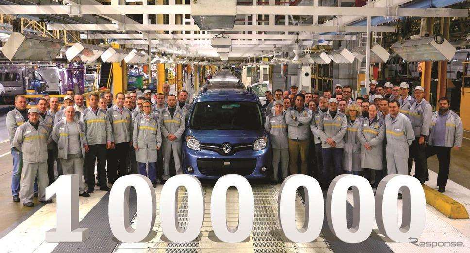 フランスのルノーのモブージュ工場から現行カングーの累計100万台目がラインオフ