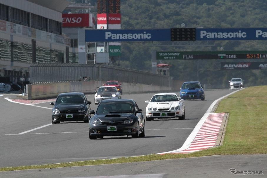 FISCOスペシャル ステージ トライアル