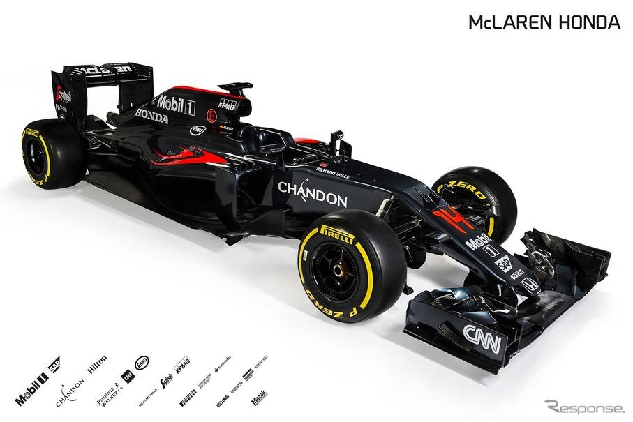 マクラーレン・ホンダの2016年マシン『MP4-31』