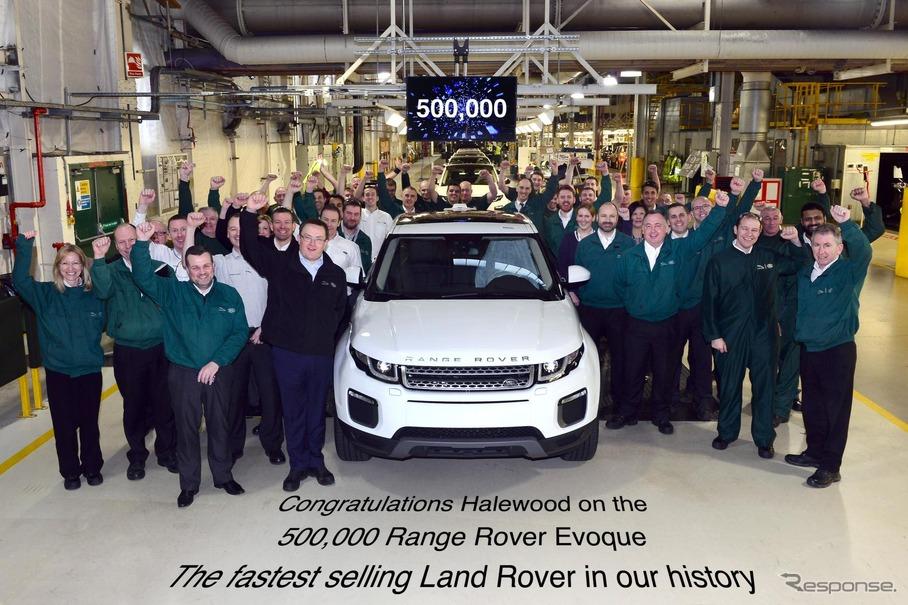 累計生産50万台を達成したレンジローバー イヴォーク
