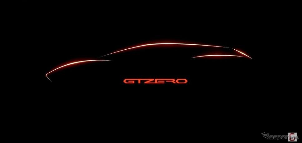 イタルデザイン・ジウジアーロのGT ZEROの予告イメージ