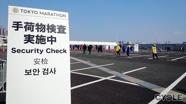 東京マラソン2016フィニッシュ地点、東京ビッグサイトにて(2月28日)