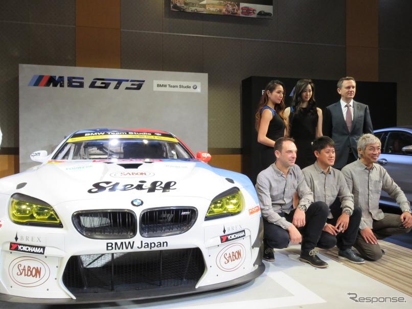 今季体制発表を行なった「BMW Team Studie」。